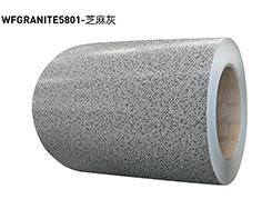 彩铝板WFAGRANITE5801