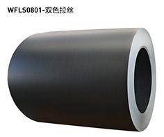 WF-LS0801双色拉丝不锈钢板